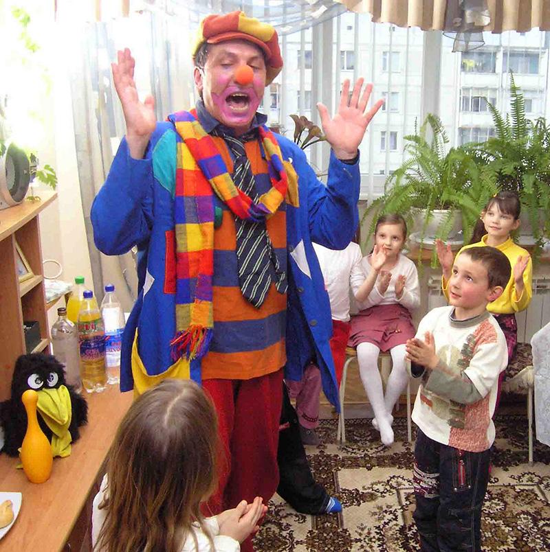 клоун для детей, клоун на заказ