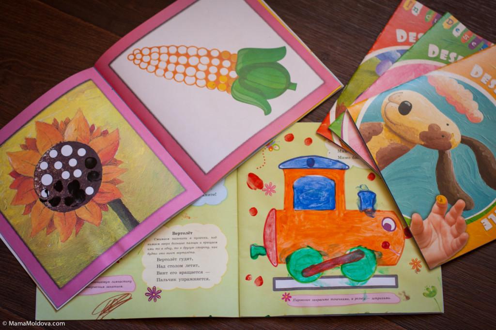 альбом для ребёнка, разукрашка для ребёнка 1 год 2 года, рисовать пальчиками, альбом для рисования
