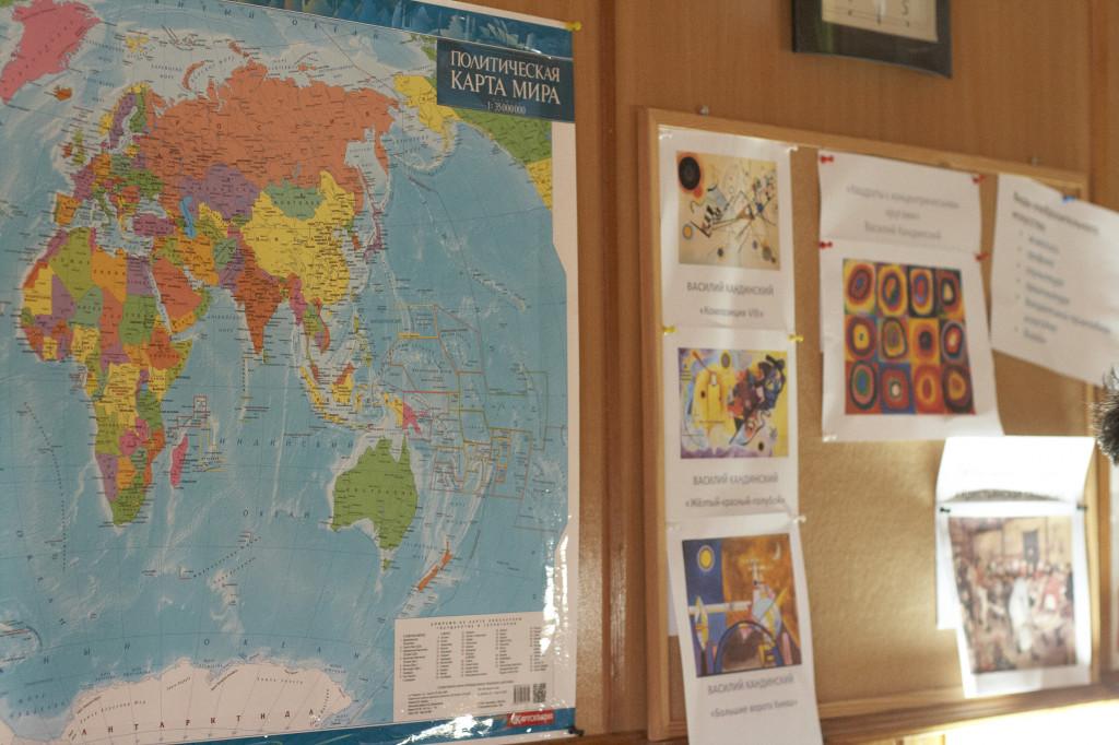 авторская школа Молдова, частная школа
