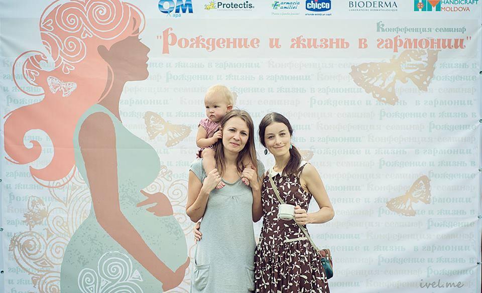 осознанное родительство конференция, Рождение и жизнь в гармонии, Молдова Кишинёв