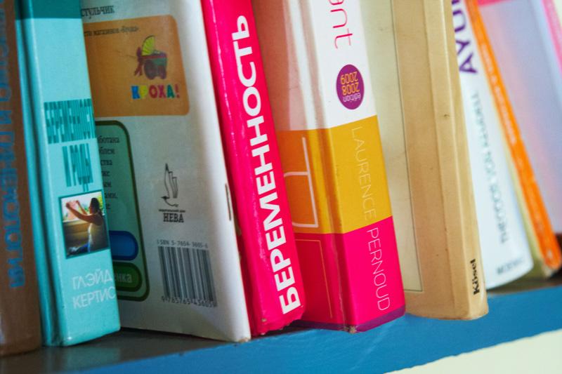 книги о беременности и родах