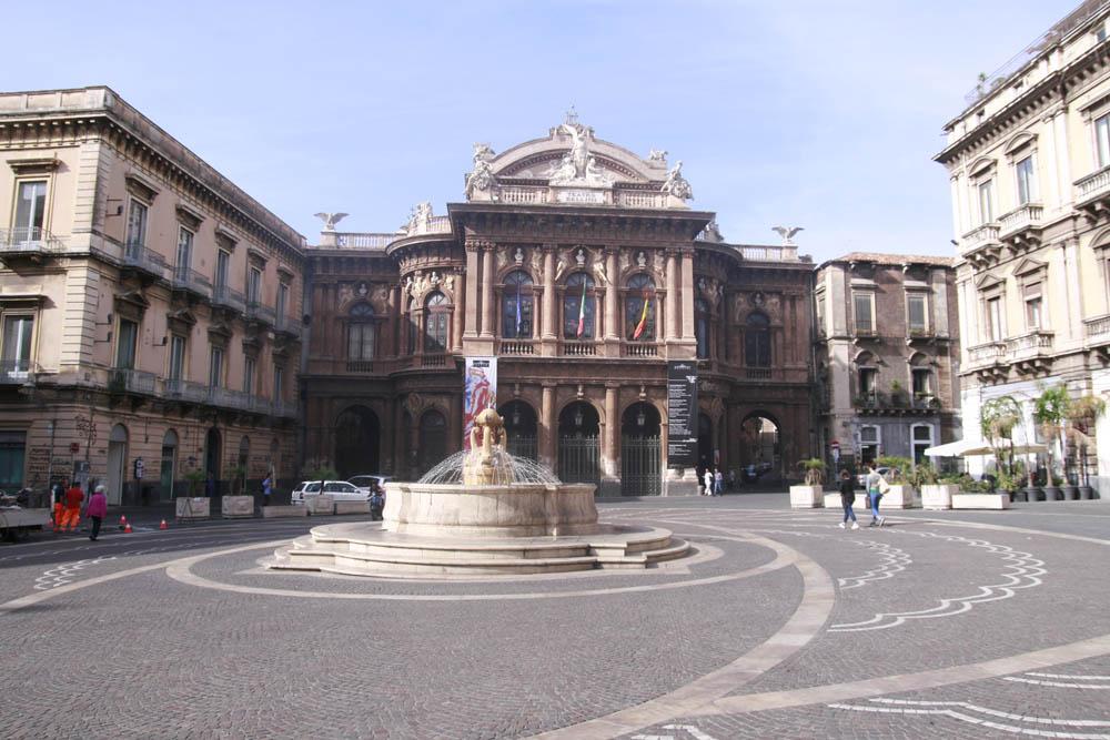 площадь Беллини Катания