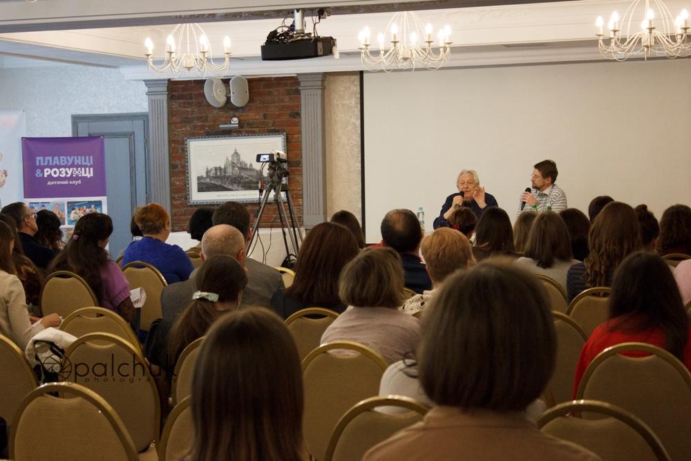 семинар Мишеля Одена