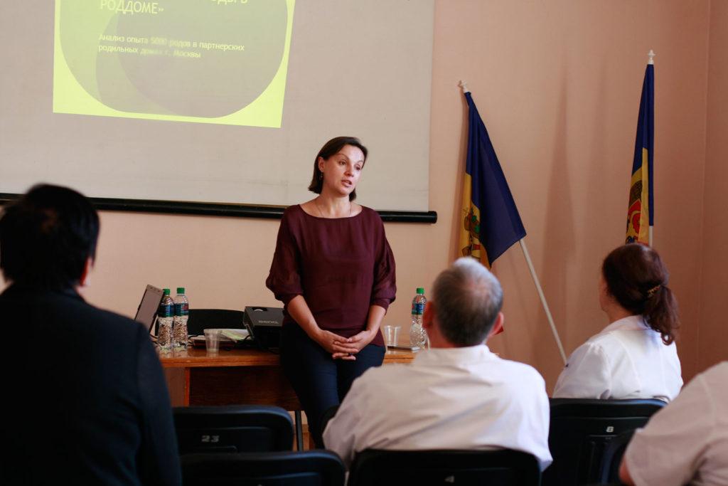 Светлана Акимова лекция