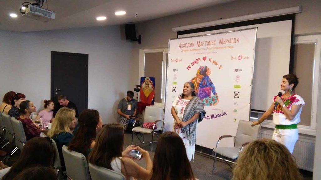 семинар мексиканской акушерки Анхелины