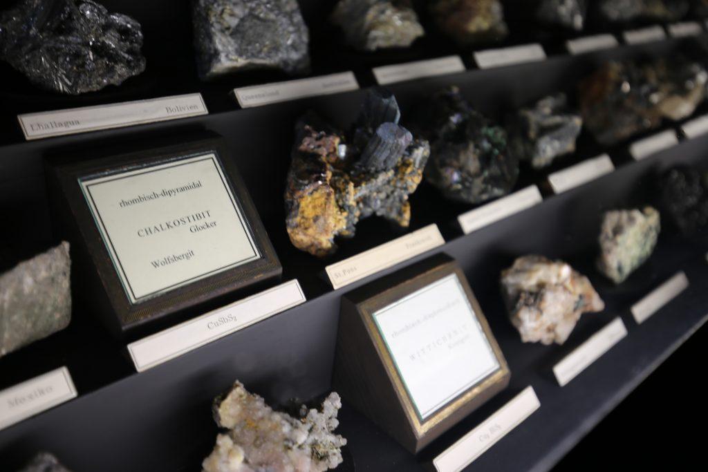 минералы, музей природы