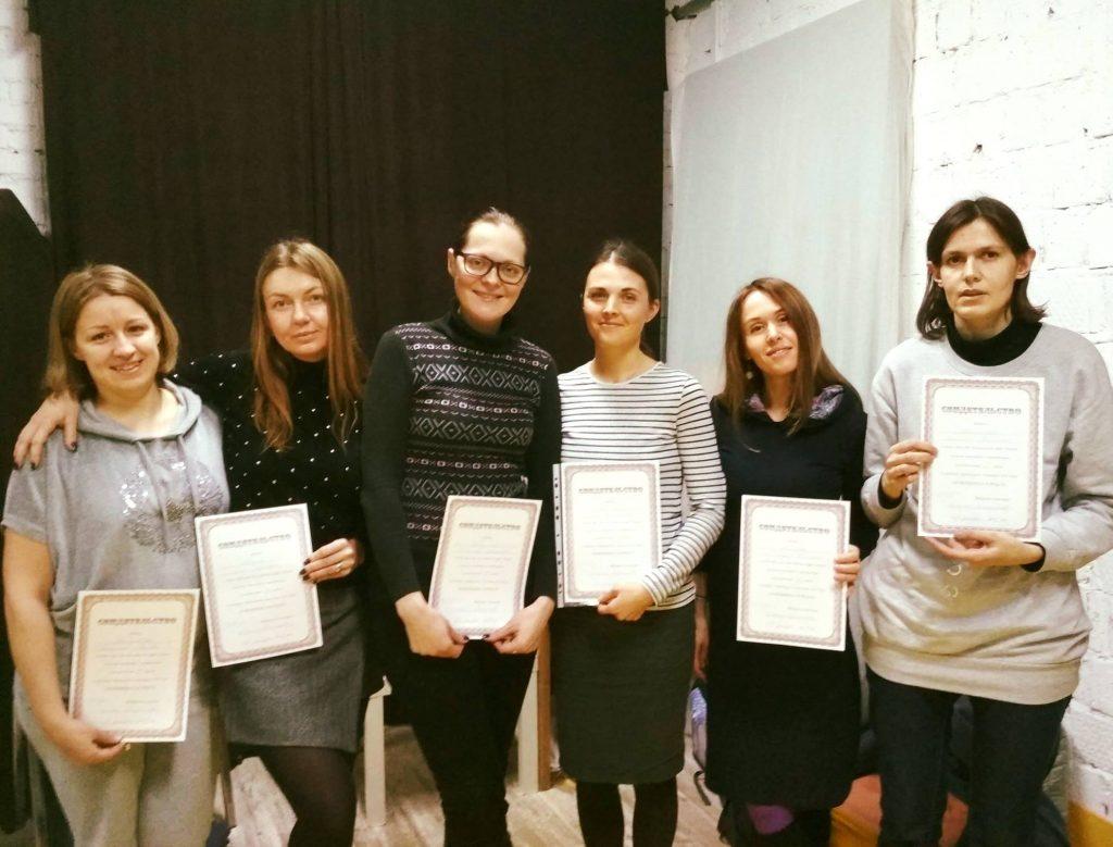 семинар Дарьи Стрельцовой